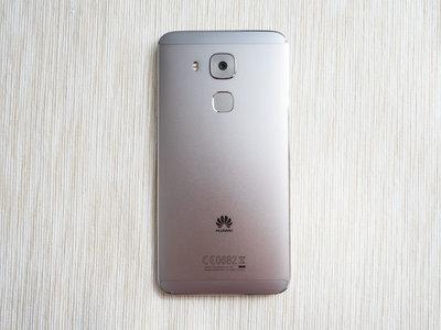 Los Huawei Nova 2 y Nova 2 Plus  dejan ver un cuerpo metálico y doble cámara a su paso por TENAA