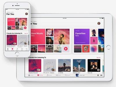 ¡Sin descanso! Apple lanza la beta 9 de iOS 11, tvOS 11 para desarrolladores [Actualizado]