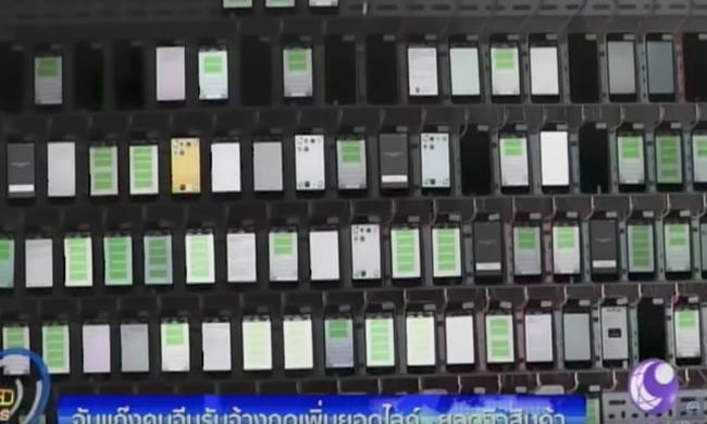 Granja Iphone