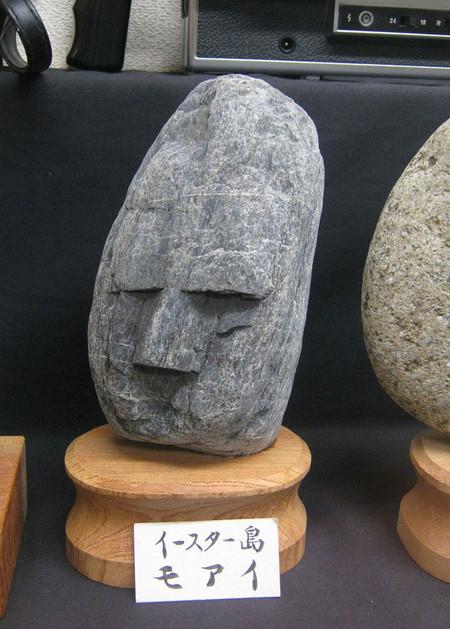 Rockface Japon 14