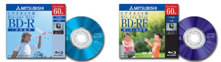 Mini discos Blu Ray de Verbatim