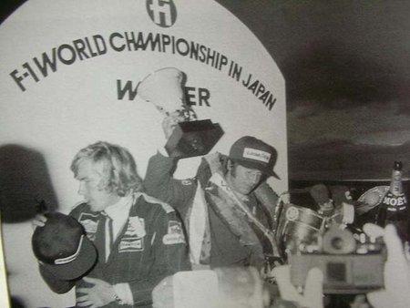 1976_podium.jpg