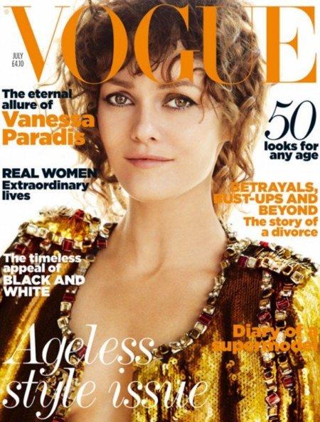 Adivina, adivinanza ¿quién protagoniza la portada de Vogue UK?... (o más bien, ¿qué le han hecho?)