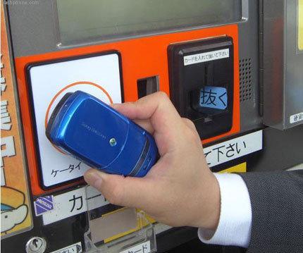 El mercado japonés quiere expandirse fuera del país