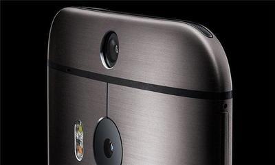 HTC Hima también podría tener una versión con Windows Phone