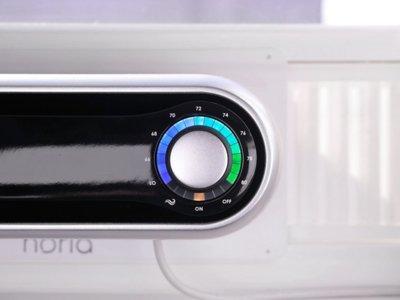Noria, el aire acondicionado discreto y fácil de colocar que llega gracias a kickstarter