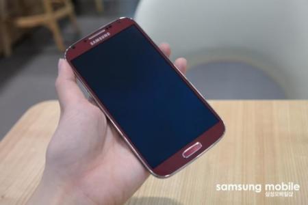Samsung Galaxy S4 LTE-Advanced