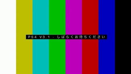 Un vídeo viral aparece en la red anunciando la llegada de PS4