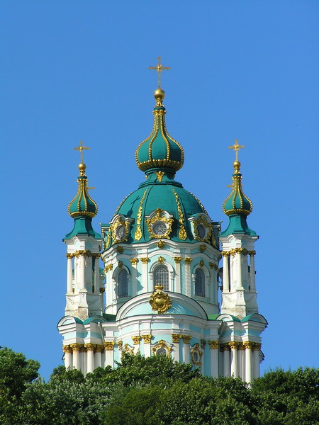 San Andres Kiev