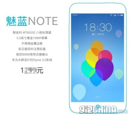 Meizu Blue Charm Note, la respuesta al Xiaomi Redmi Note se deja ver
