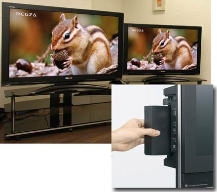 Televisores REZGA de Toshiba FullHD