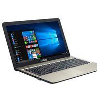 ASUS P541UA-GQ1507T, un portátil de gama media que, en el Super Weekend de eBay está rebajado en 140 euros