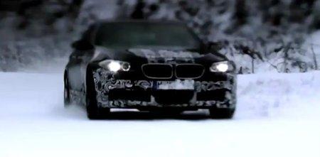 Primer teaser del nuevo BMW M5
