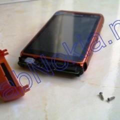 Foto 1 de 9 de la galería nokia-n8-naranja-bateria en Xataka Móvil