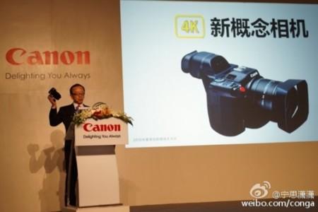 La nueva mirrorless 4K de Canon