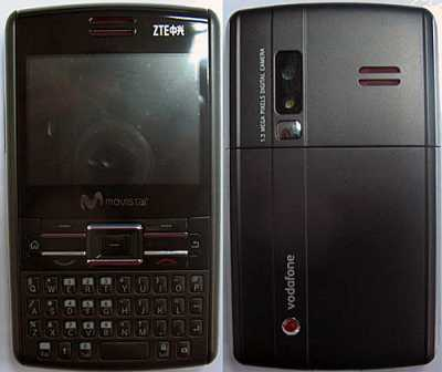 ZTE E810, Windows Mobile de gama baja