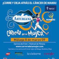 Comienza la Carrera de la Mujer el 8 de marzo en Málaga