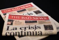 The Bad News, un periódico para pisotear las malas noticias
