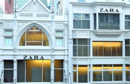 Zara Melbourne Tienda 1