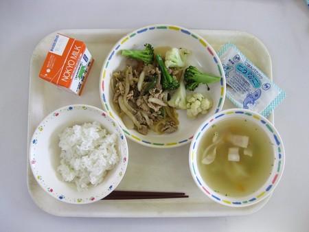 Japon Comida 3