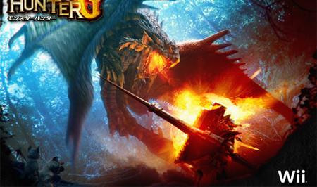 'Monster Hunter G': nueva galería de imágenes
