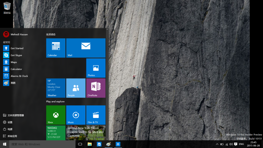 Foto de Windows 10 build 10151 (1/11)