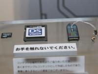 DSVision, contenido multimedia para la Nintendo DS