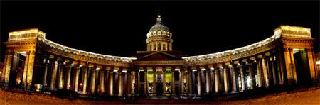 Catedral de Kazan, San Petersburgo