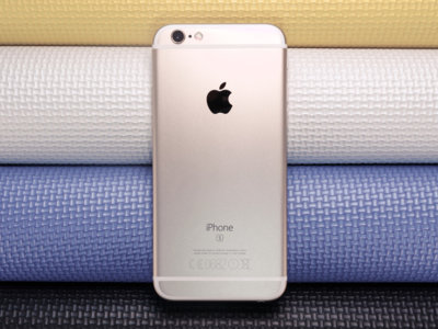 Apple iPhone 6s con 160 euros de descuento en Amazon