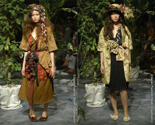 Foto de Fur fur, colección primavera/verano 2009 (4/5)
