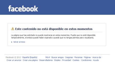 Facebook borrará tus fotos no deseadas antes de 30 días