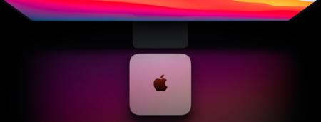 Mac Mini Nuevo Con M1