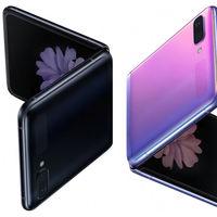 El modo de pantalla dividida del Samsung Galaxy Z Flip llegará a otros plegables con Android