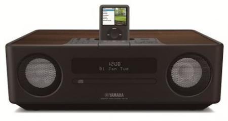 Yamaha TSX-130, sistema de sonido completo y retro
