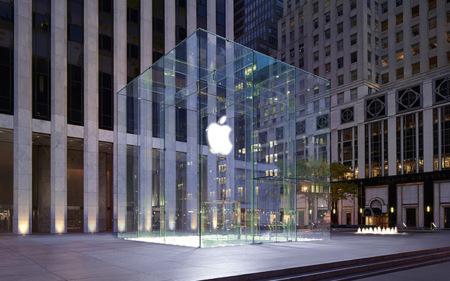 Apple anuncia hoy qué hace con su dinero en efectivo