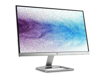 Cambiar el monitor de tu PC te puede salir por sólo 119 euros con el HP 22ES en Mediamarkt