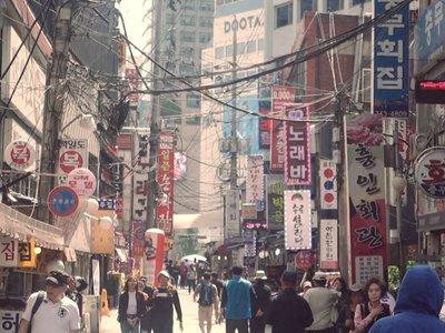 Corea en cuatro minutos: vídeos inspiradores