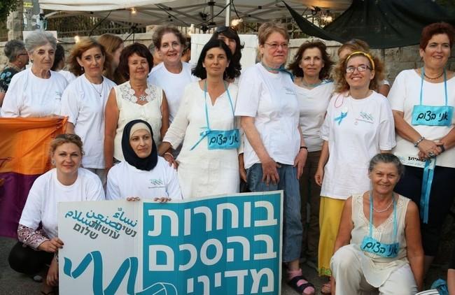 marcha mujeres palestina israel gaza