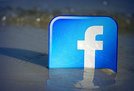 Facebook también rastrea a personas que no tienen cuenta en su red social