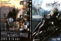 FFVII Advent Children disponible en internet