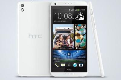 Salen a la luz las posibles especificaciones finales del Desire 8 de HTC
