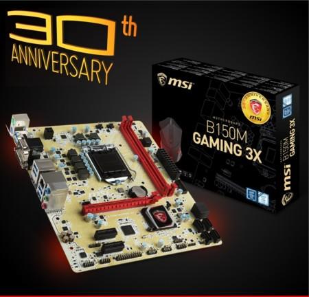 Msi B150 Gaming Ces2016 01