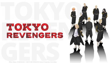 Tokyo Revengers 16x9
