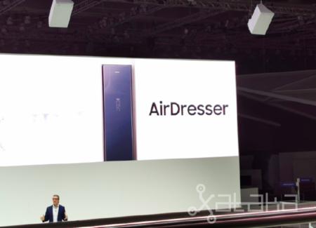 Airdresser