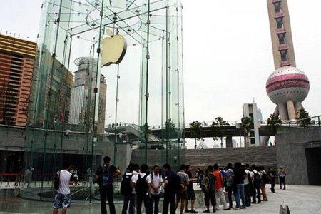 apple store shangai china tienda