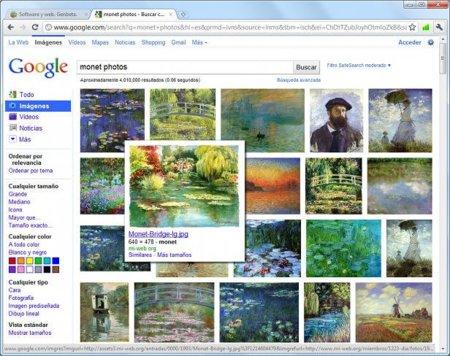 Buscador de imágenes de Google. Más información y cambios en la presentación