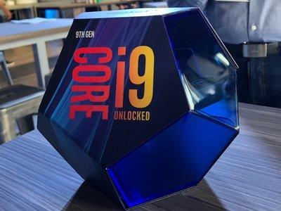 Los procesadores Intel guardan secretos en sus nombres clave: te ayudamos a descubrir que significan