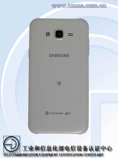 Foto de Samsung Galaxy J7 (1/3)