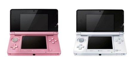 Nintendo 3DS contará con dos colores más antes de finalizar el año