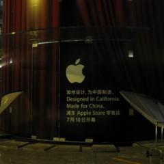 Foto 7 de 9 de la galería nueva-apple-store-shanghai en Applesfera